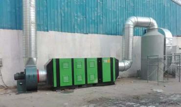环保废气处理设备